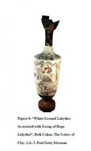 Resim 7: Büyük Lekythos, Metropolitan Müzesi