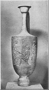 Resim 8: Metropolitan Müzesi'nde bulunan bir örnek