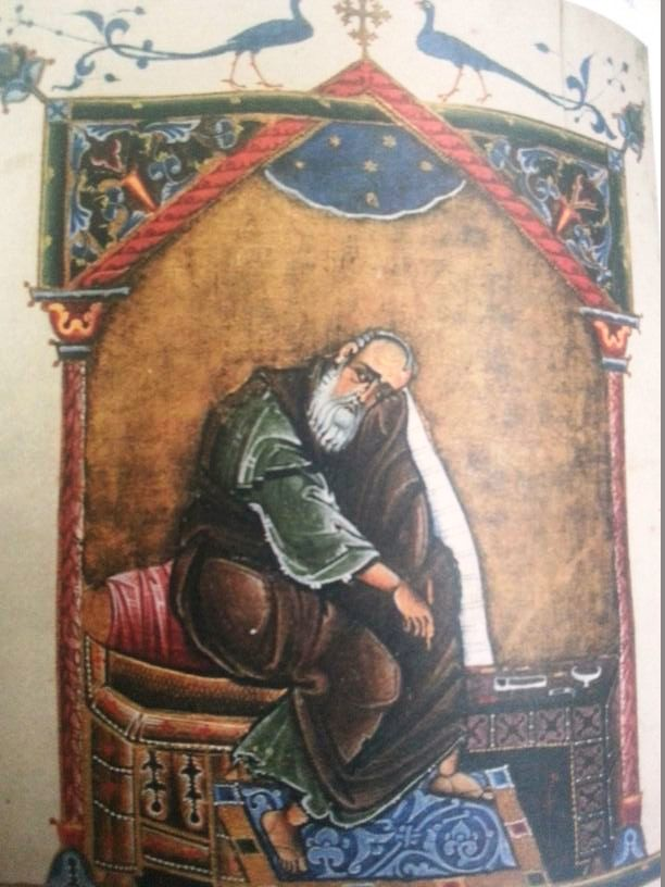 İncil yazarı İoannes, Zeytun İncili. Yazıcı ve minyatürcü Toros Roslin, Hromkla.