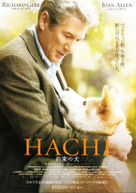 ilk Hachiko filmi Japon filmidir. Türkiye'de Richard Gere'in oynadığı versiyonu bilinmektedir.