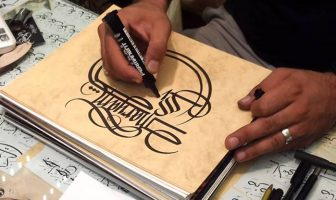 Kaligrafi Nedir?