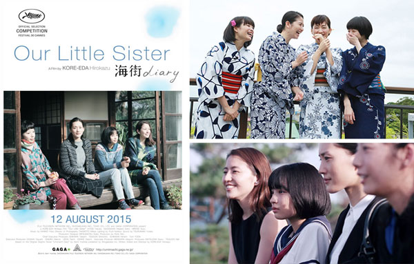 Our Little Sister-Hirokazu Kore-eda