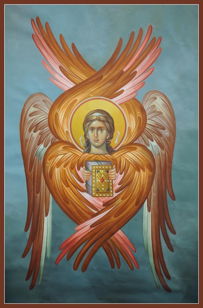 Serafim Byzantine Iconography